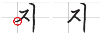 image-(2).jpg
