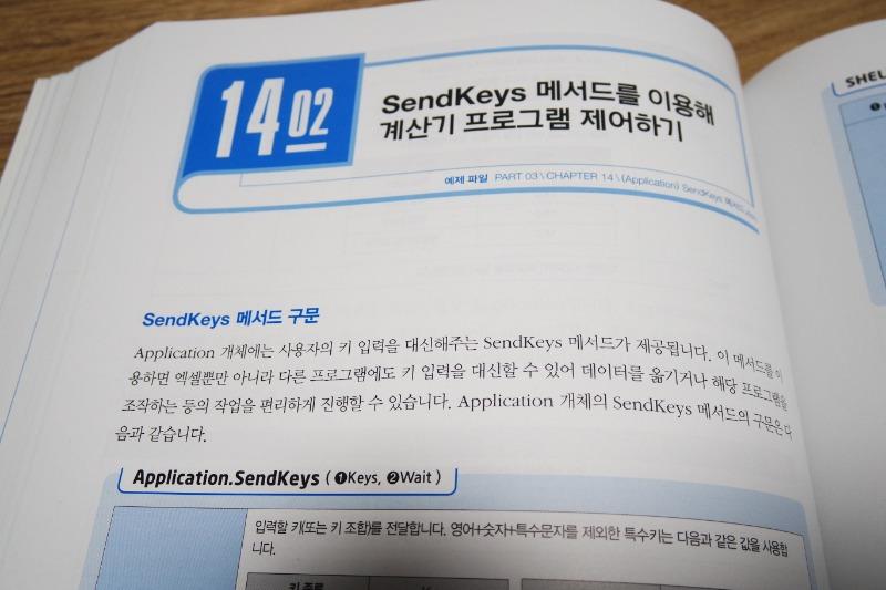 SAM_8671.JPG