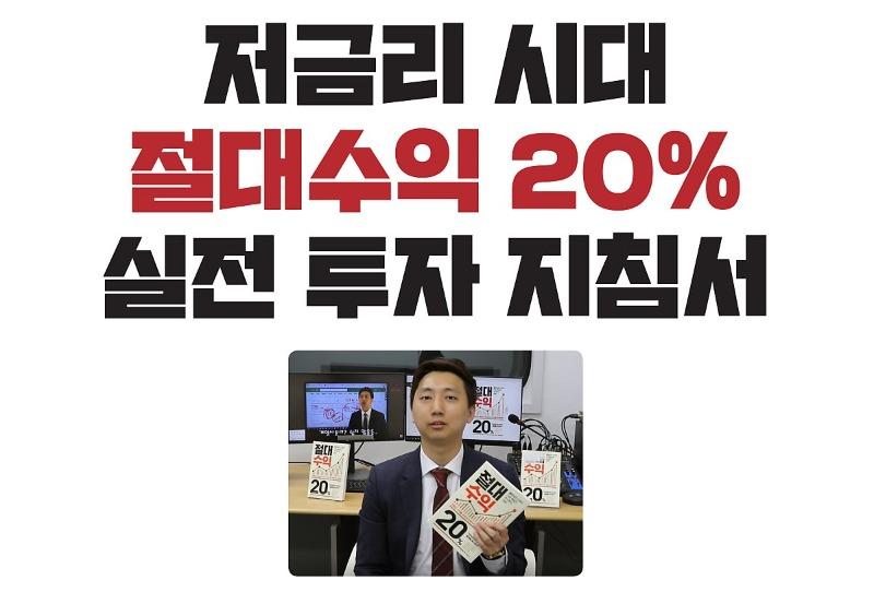 절대수익_헤더.jpg