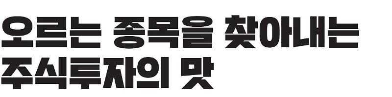 절대수익_헤더_2.jpg