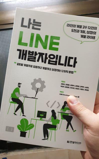 line-books2.jpg