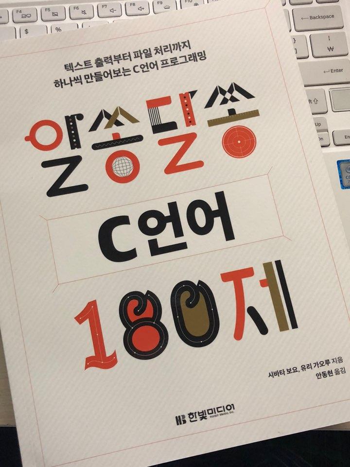 KakaoTalk_20200320_190858696.jpg