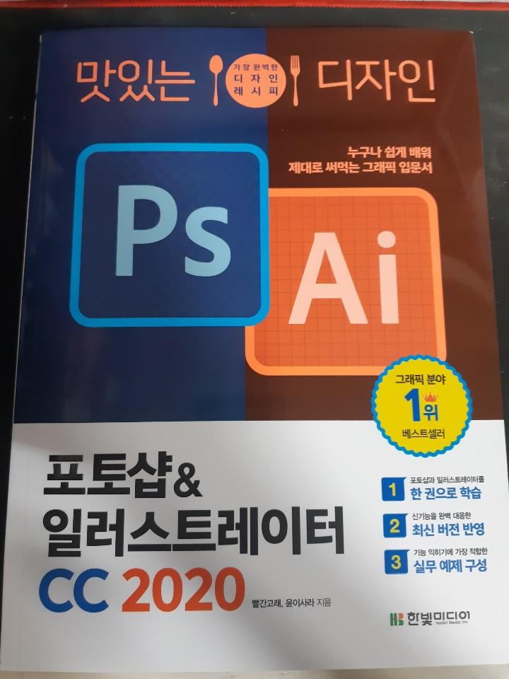 KakaoTalk_20200321_203349502_01.jpg