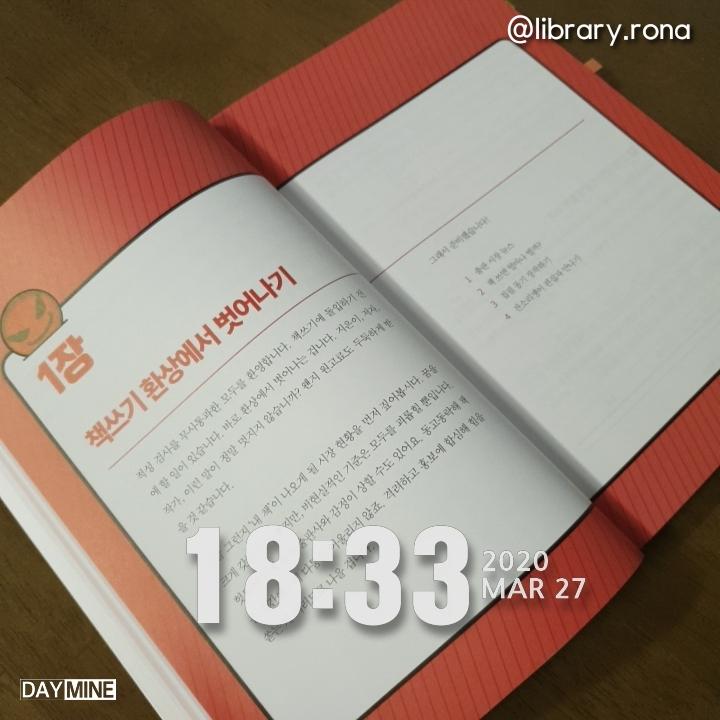 PSX_20200327_183441.jpg
