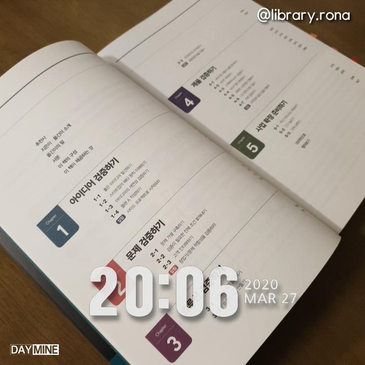 PSX_20200327_200942.jpg