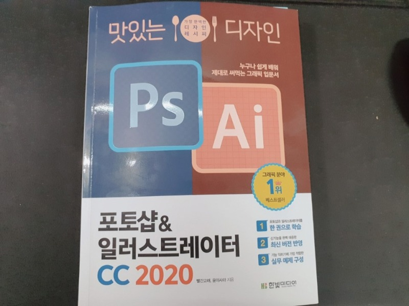 KakaoTalk_20200330_080855180.jpg
