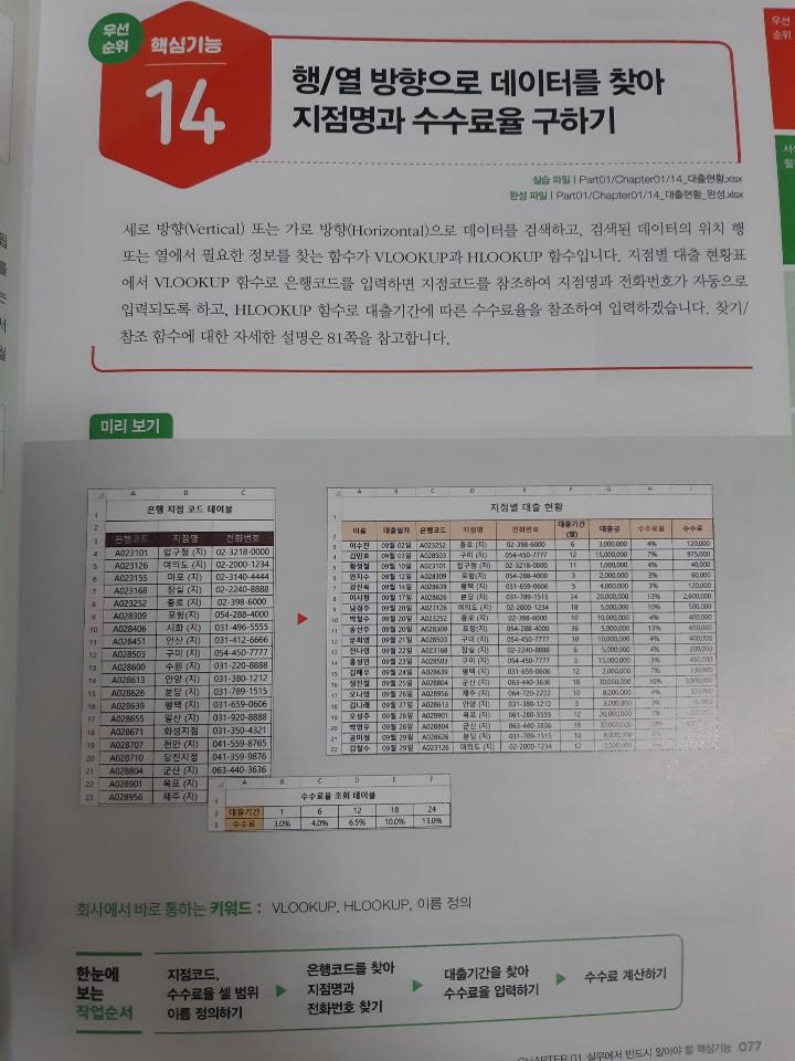 KakaoTalk_20200420_225845635.jpg