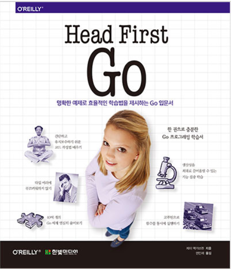 Head First Go.png