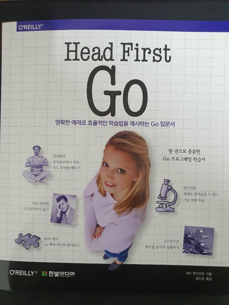 HeadFirst_Go.jpg
