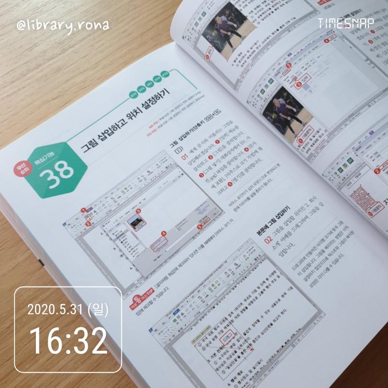 timesnap-1590910378277.jpg