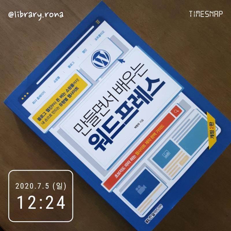 timesnap-1593919466487.jpg