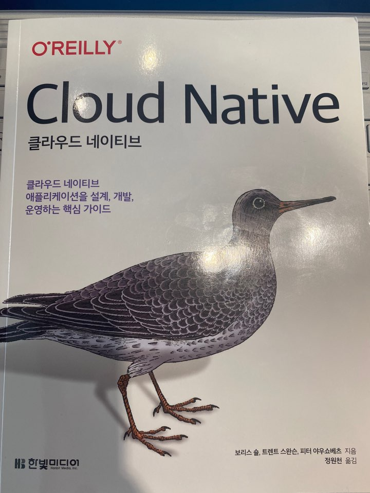 cloudnative.jpg