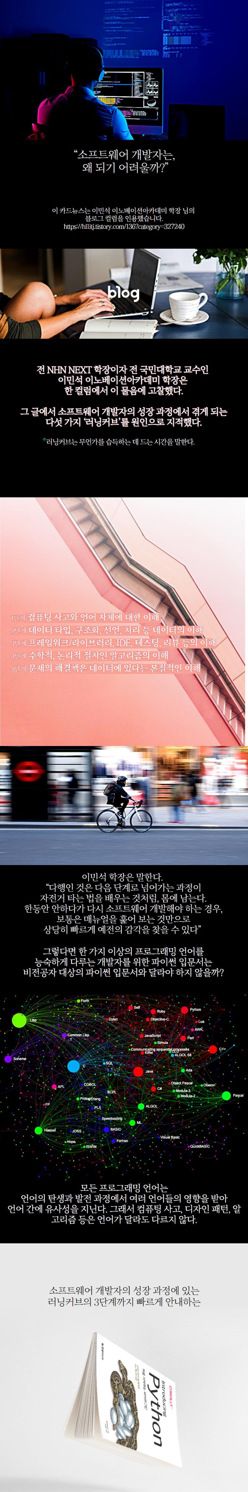 상세이미지_처음 시작하는 파이썬 2판_700.jpg