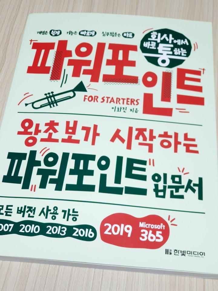 KakaoTalk_20201025_221434463.jpg