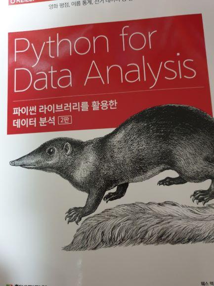 파이썬라이브러리를 활용한 데이터분석_크기조정.jpg