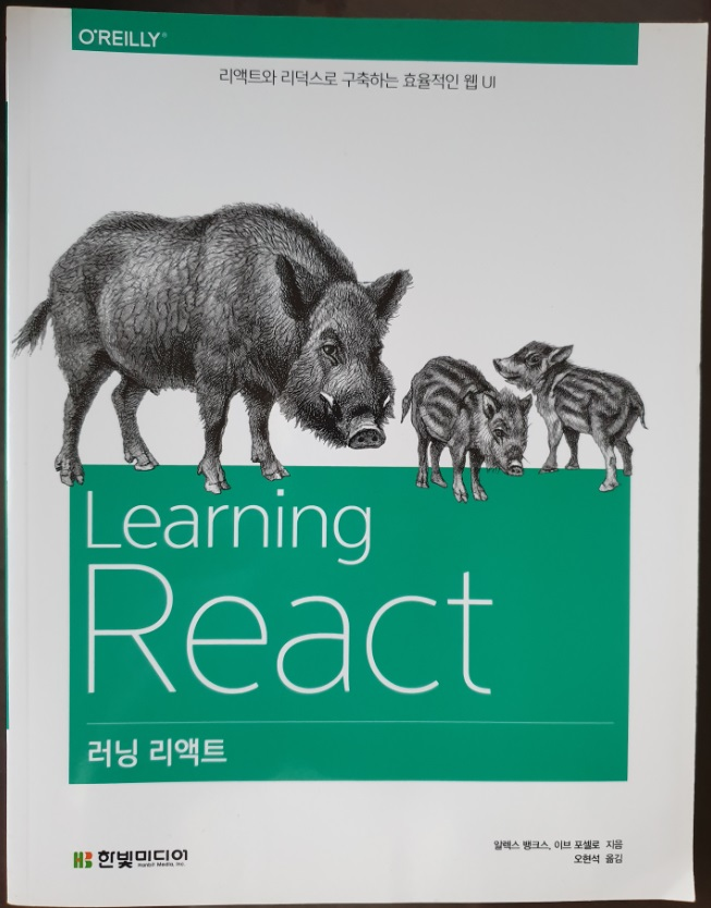LearningReact.jpg