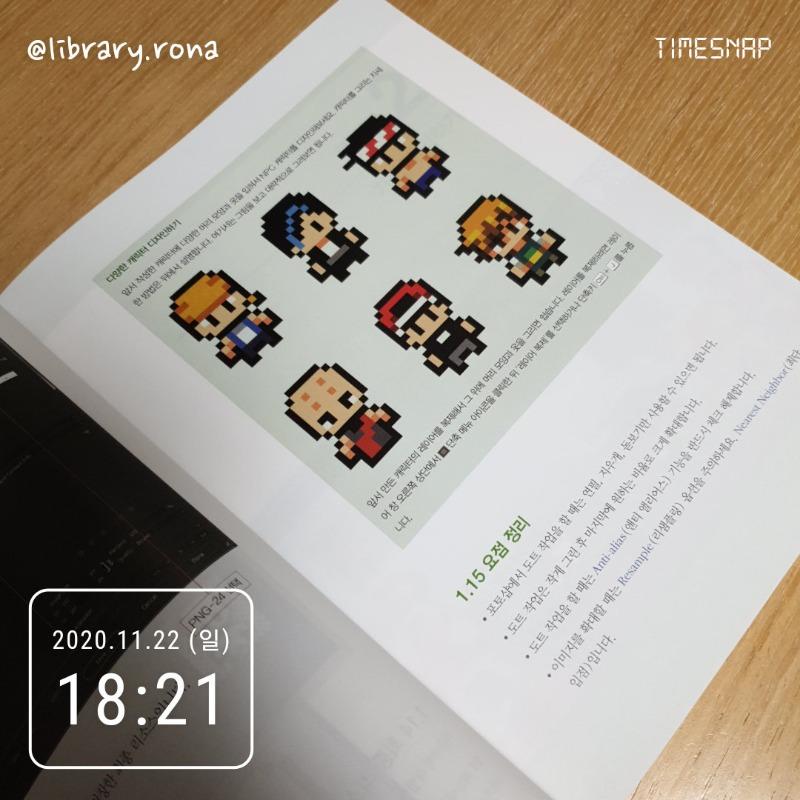 timesnap-1606036923011.jpg