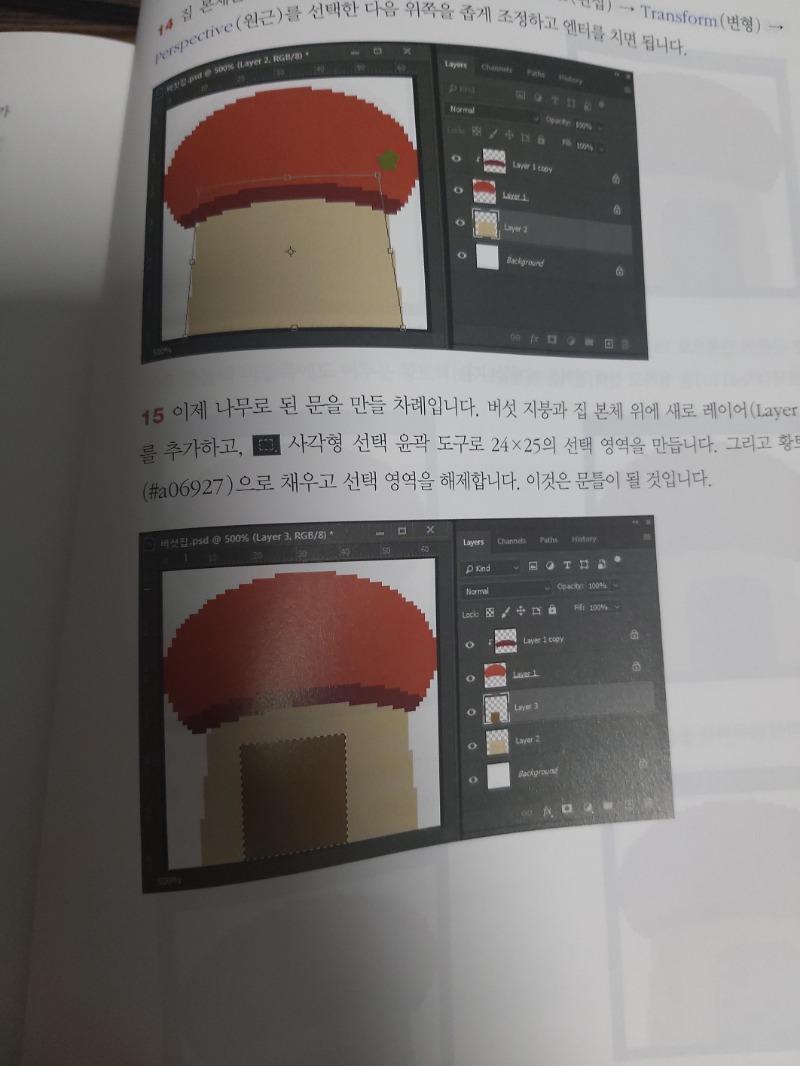 버섯그리기1.jpg