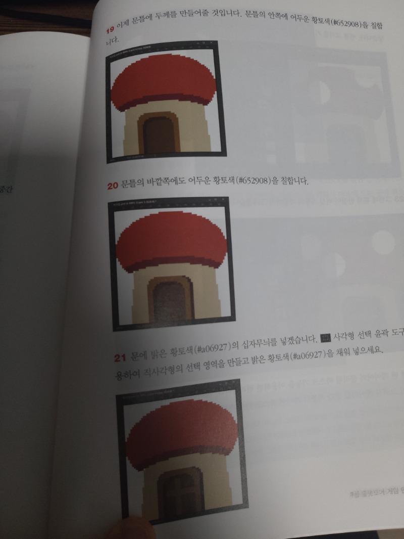 버섯그리기2.jpg