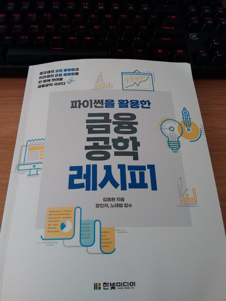 책 앞 표지.jpg