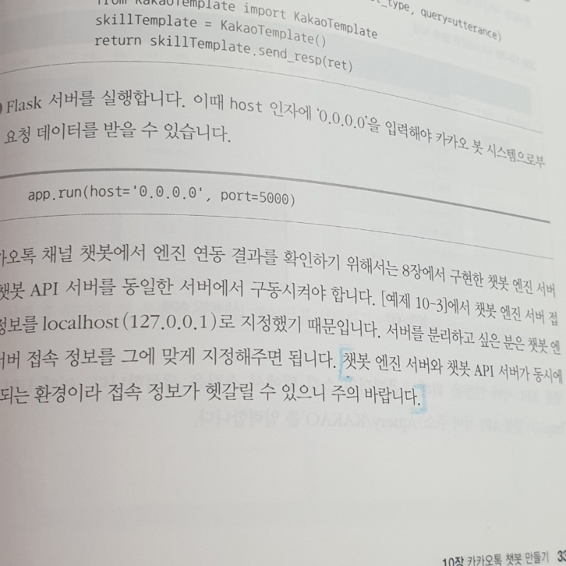 KakaoTalk_20201220_220419422_11.jpg