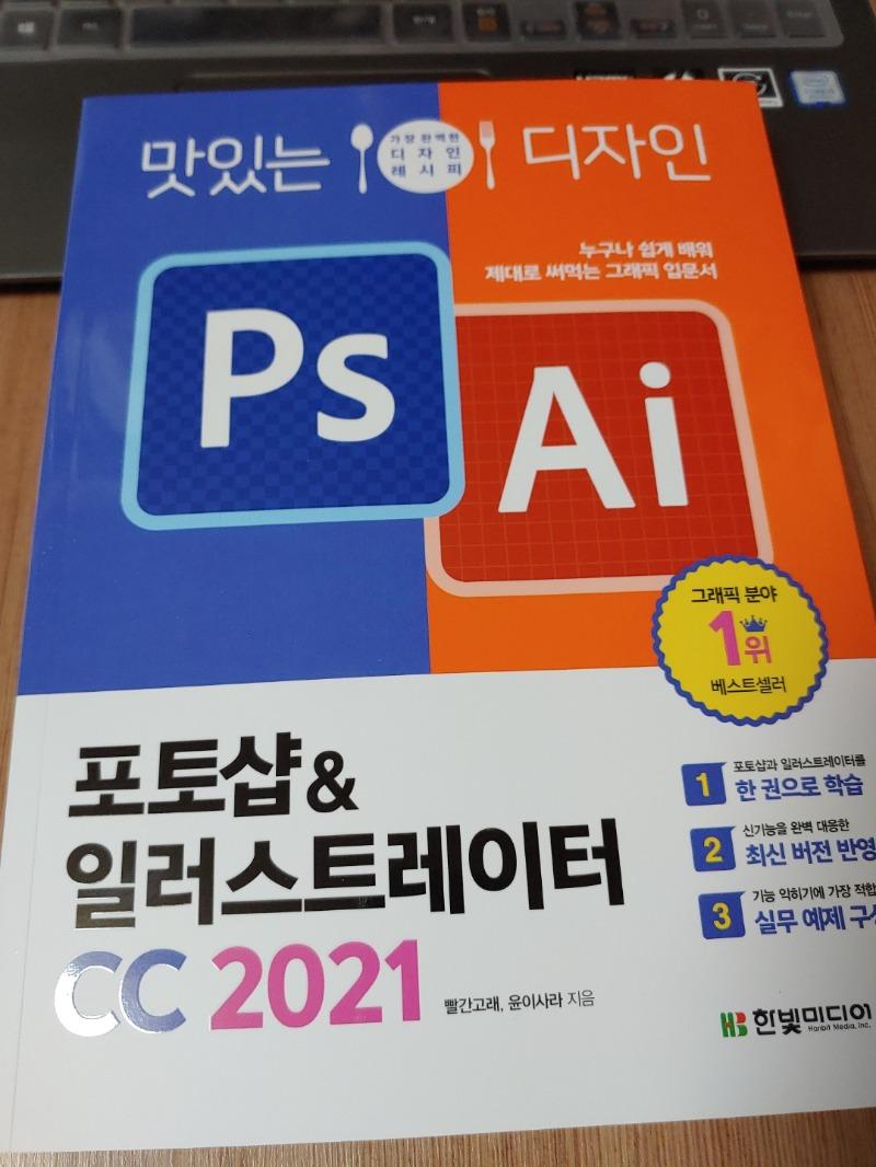 KakaoTalk_20210205_110835292.jpg