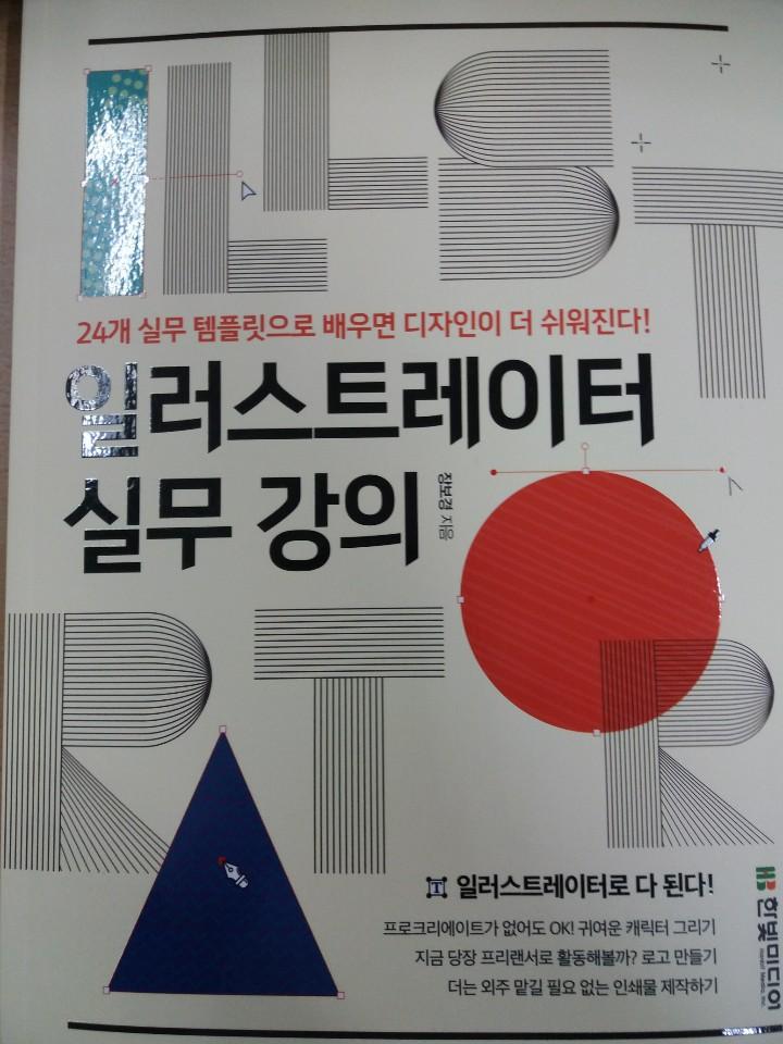 KakaoTalk_20210206_165807207.jpg