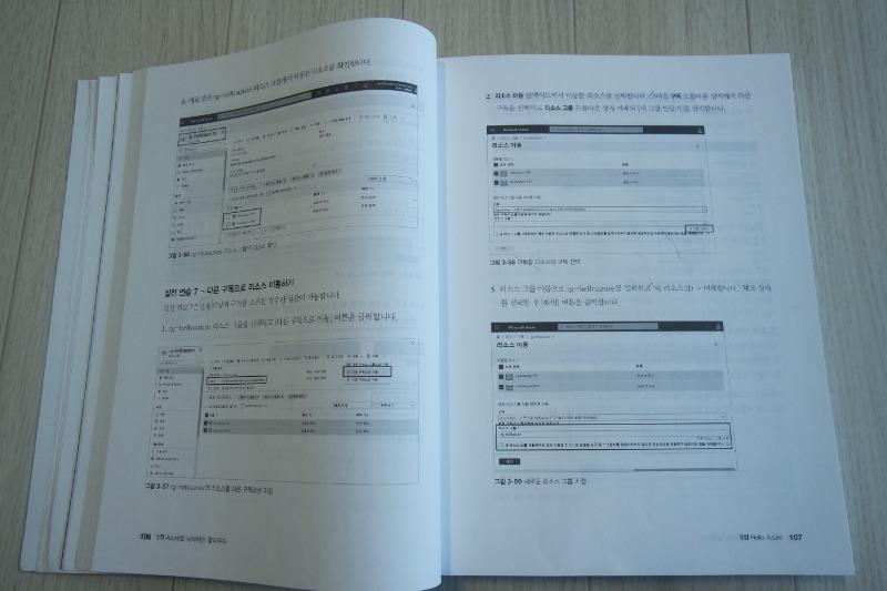 SAM_8804.JPG