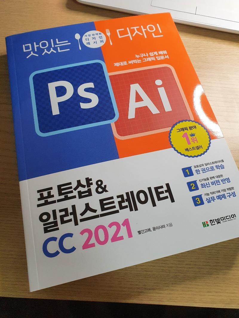 KakaoTalk_20210211_155442881.jpg