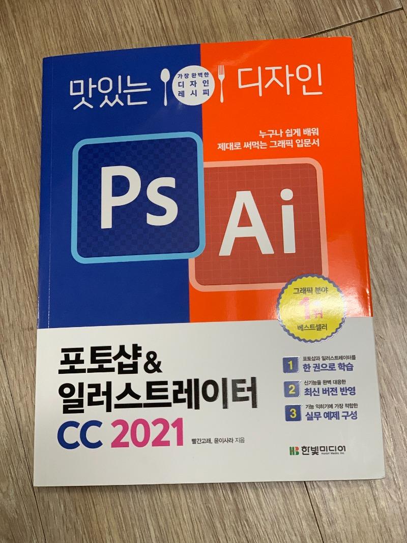 KakaoTalk_20210218_213858635_01.jpg