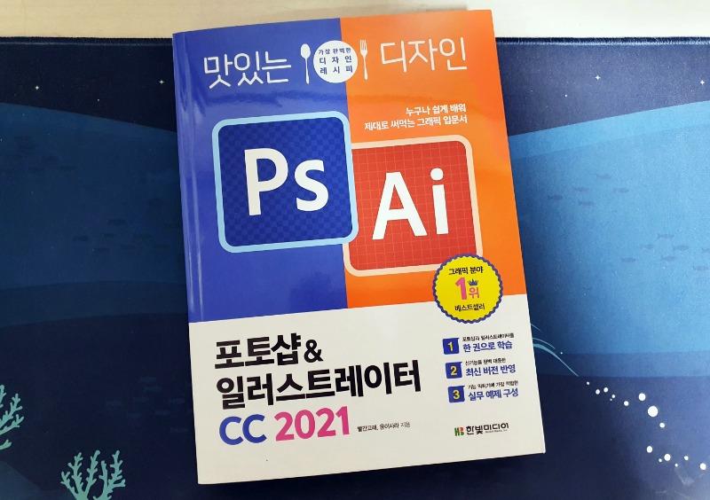 SE-64922cdc-ccf6-4d3c-87f7-b1f6a06f3862.jpg