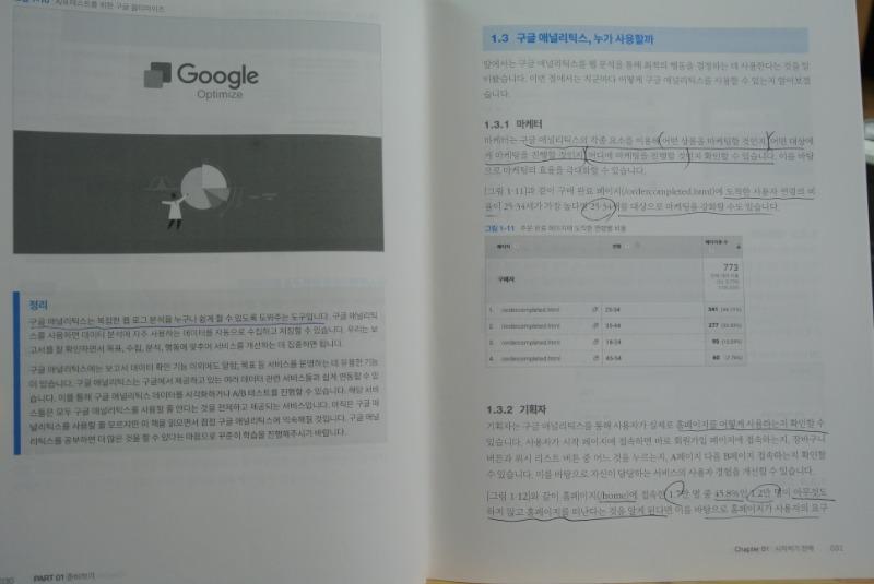 DSC_0294.JPG