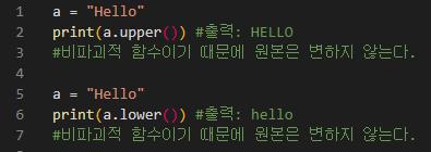파이썬_코드2.png