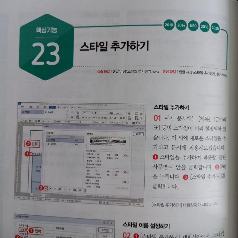 회사에서한글3.jpg