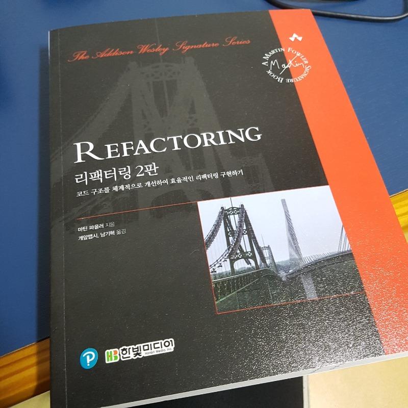 refactoring_1.jpg