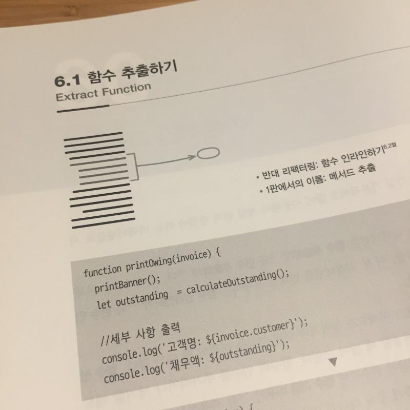 리팩터링3.jpg