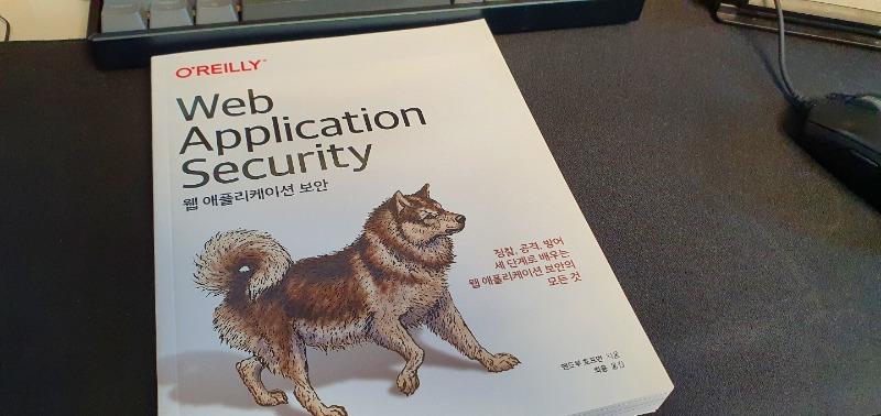 웹해킹1.jpg