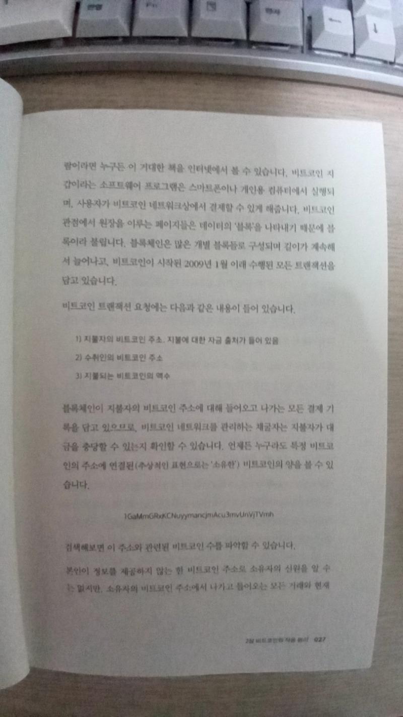 KakaoTalk_20210328_225830221.jpg