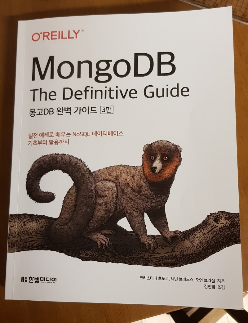 mongodb-definitive.jpg