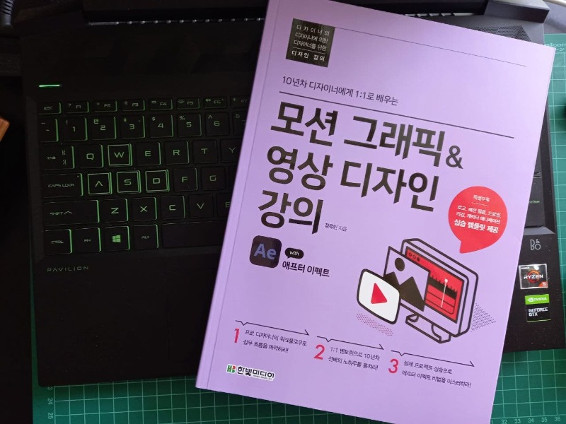 모션그래픽영상디자인강의2.jpg