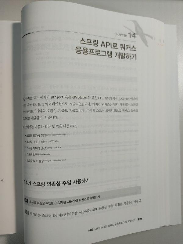 스프링 연동 2021-05-22 23.34.16.jpg