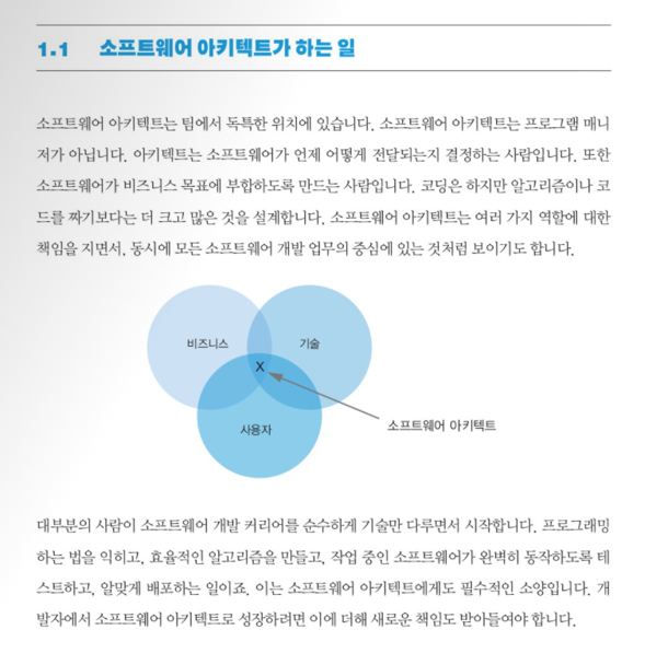 미리보기2.png