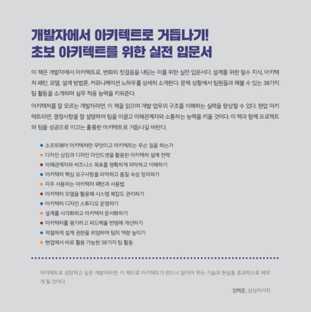 미리보기3.png