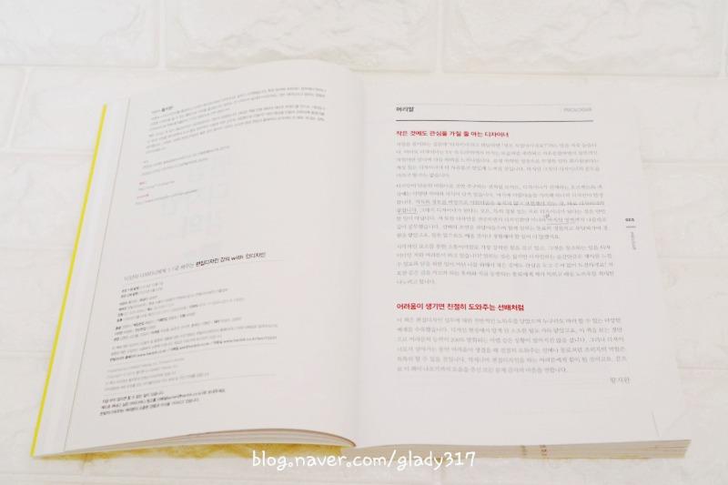 편집디자인강의 (17).jpg