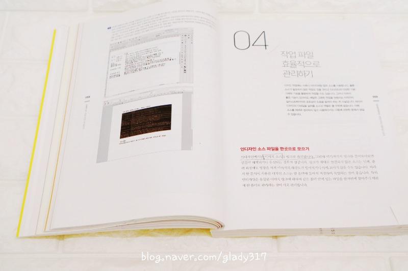 편집디자인강의 (14).jpg