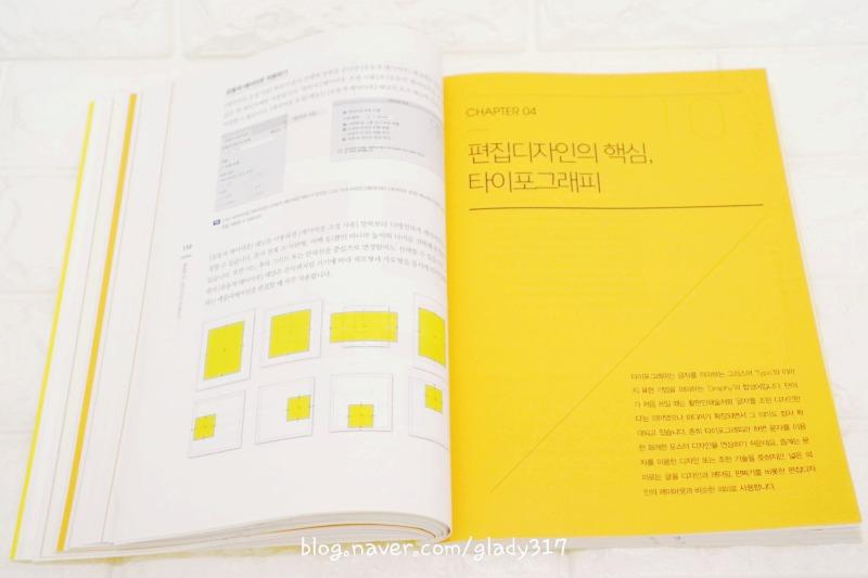 편집디자인강의 (10).jpg