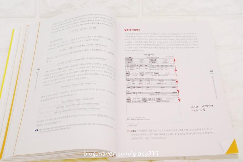 편집디자인강의 (11).jpg