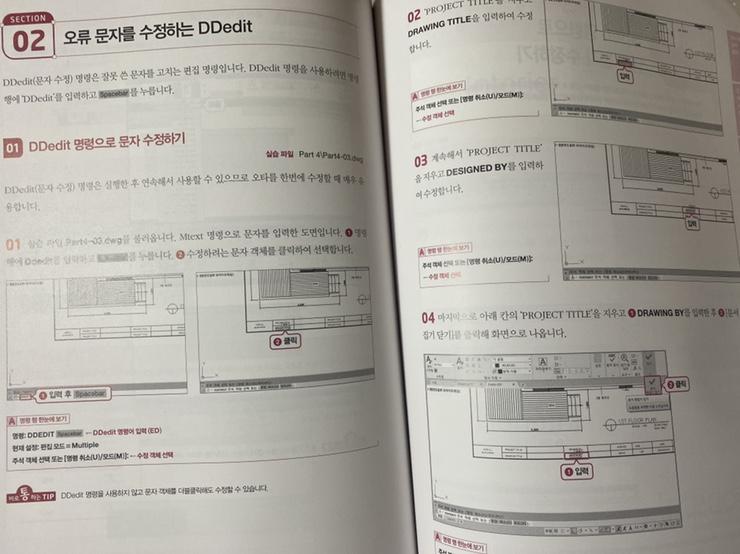 오토캐드2021 2.jpg