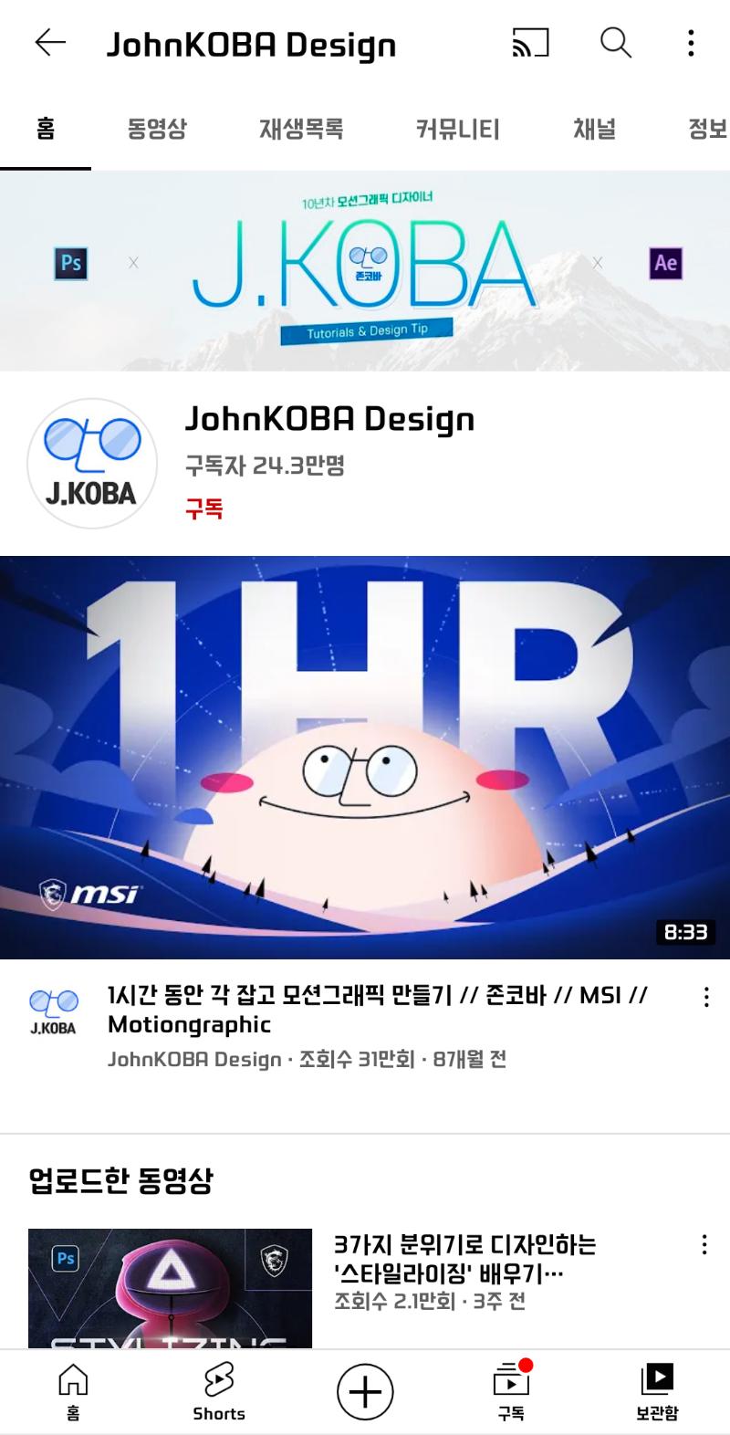 Screenshot_20211024-084544_YouTube.png