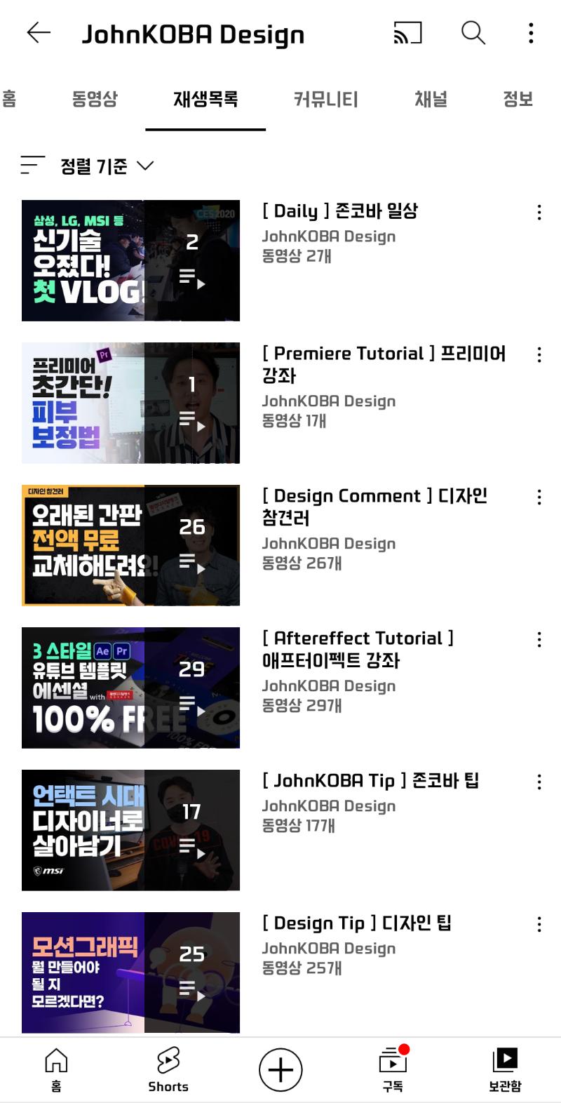 Screenshot_20211024-084550_YouTube.png
